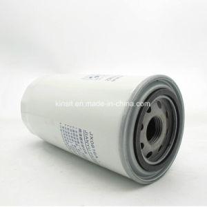 Fabriqué en Chine de l'huile de carburant du filtre à carburant séparateur d'eau de pièces pour moteur Diesel FS1242