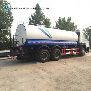 Sinotruk HOWO 16m3 Bowser caminhão-tanque tanque de água para venda