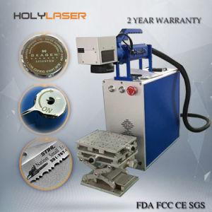 Macchina di fibra ottica avanzata della marcatura del laser