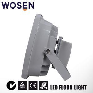 30W屋外LEDの洪水ライト製造業者