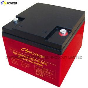 12V SLAの深サイクルのゲル電池24ah (HTL12-24)
