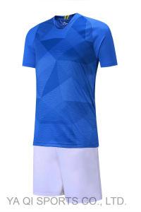 ブラジルの離れたサッカーのジャージー2018の習慣のワールドカップのジャージーのフットボールのユニフォーム