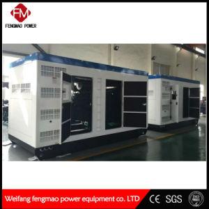 Школа оснащена 500квт625ква бесшумный автоматический дизельных генераторных установках Сделано в Китае