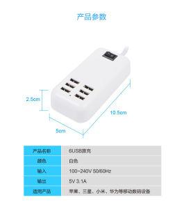 6 puerto USB cargador de soporte de base de carga de sobremesa para Smart Phone