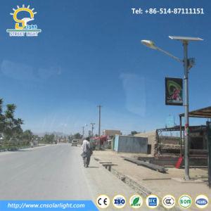 60W-120Wナイジェリアの盗難防止の蓄電池外箱が付いている太陽街灯