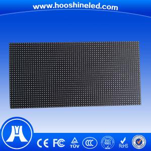 Tecnología madura cubierta P4 LED SMD2121 Publicidad