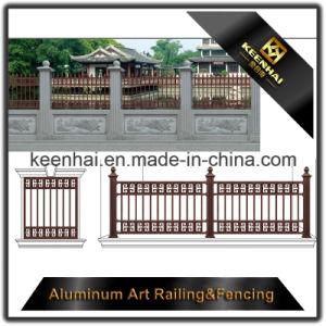 Jardin d\'aluminium en fer forgé personnalisé du panneau de clôture ...