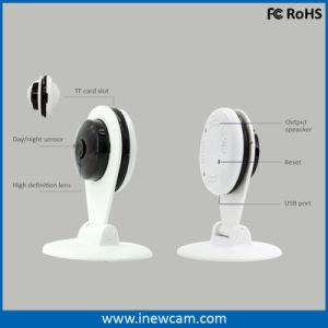 ホーム使用のための新しい無線電信720pの夜間視界の機密保護ネットワークIPのカメラ
