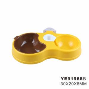 Taças de Pet Ye91968