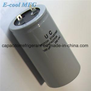 CD60 AC condensateur de démarrage du moteur avec une bonne qualité