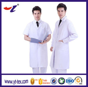Lab Antistatic Garment White Gown에서 사용하는