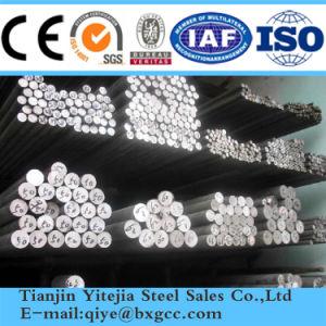 Barra de Aluminio (1050 1060 1070 1100 3003 3105 3004 5052 5005 5083 5754, 8011)