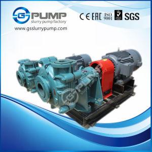 中国の遠心分離機ああSlurry Pump