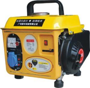 L'essence/générateur essence 600kw