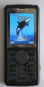 Telefone móvel GSM/CDMA (T828)