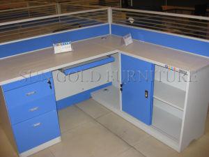 MFC baratos típico de tamaño estándar de la Oficina de Personal de la estación de trabajo (SZ-WS340)