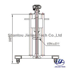 250L高速分散機械接着剤の混合機械1000u