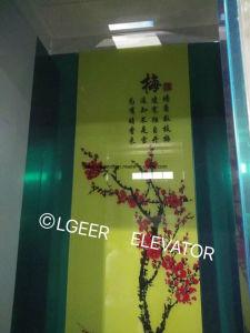 Lgeer 엘리베이터 전송자 상승/엘리베이터 LG-K32