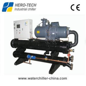 industrieller wassergekühlter Schrauben-Standardkühler des Cer-340kw