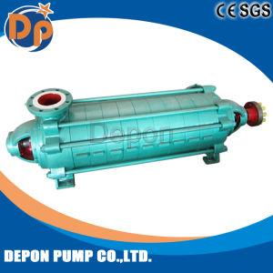 Горизонтальный многоступенчатый насос с высоким подъемного насоса