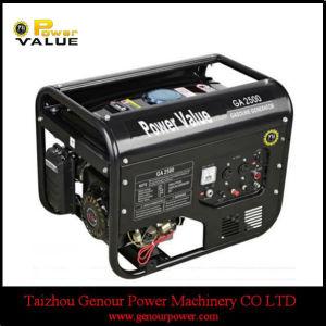 Brandstof bewaart de Met geringe geluidssterkte van de Draad van het koper de Generator van China 3kv