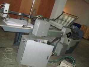 自動ペーパー折る機械(ZYH660D)