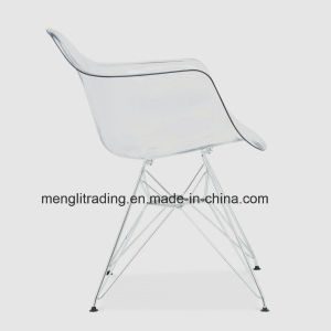 ブナの森の足のDawのプラスチック椅子