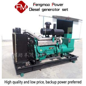 В 250 квт/312Ква Weifang дизельных генераторных установках в Китай выступает в качестве резервного источника питания отеля