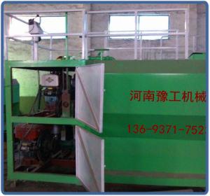 Sementes de Grama Máquina de Plantio/Equipamento Hydroseeding