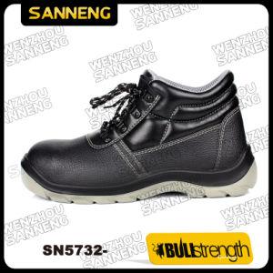 新しいPUの足底(SN5732)が付いている産業革安全靴