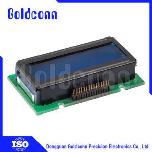 Affichage du module LCD de 5.1 pouces écran LCD de type graphique