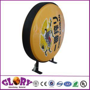 Чистый светодиодный индикатор включения освещения в салоне для печати из шелка