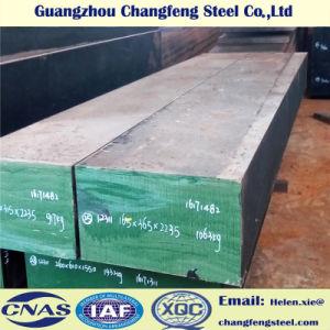 1.2311 (P20/3Cr2Mo/PDS-3/3Cr2Mo)鋼板は型のための在庫とpreharden
