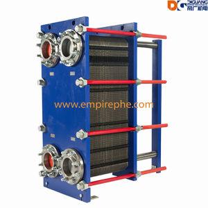 Ammonicalの塩水のための版の熱交換器