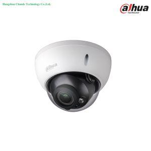 4MP Dahua WDR IR Poe Dôme Caméra de vidéosurveillance IP de sécurité (CIB-HDBW2421R-ZS/VFS)