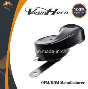 12V販売のための最も騒々しい警笛の自動車の付属品の最も騒々しい角