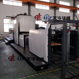 Tipo verticale completamente automatico macchina calda della laminazione della pellicola della lama [GFM-126SCR]