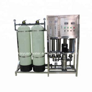 Ce ISO утвердил 1000zg система фильтрации воды обратного осмоса