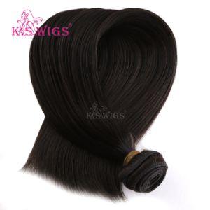 最上質のブラジルのRemyの人間のバージンの毛