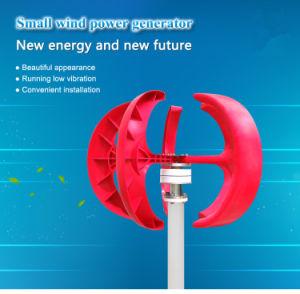 Mulino a vento verticale di asse della lanterna rossa calda di vendita 300W per la lampada di via