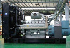 С двигателем Perkins 900ква бесшумный дизельный генератор