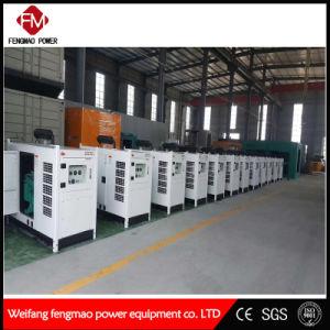 Faible bruit, cas tranquille 25kw/31kVA Groupe électrogène Diesel