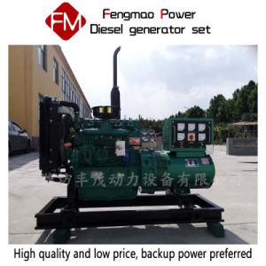 Generator des Diesel-24kw/30kVA