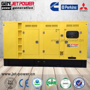 Двигатель Perkins водяного охлаждения дизельных генераторов 160 квт 200 ква генератор Denyo Silent