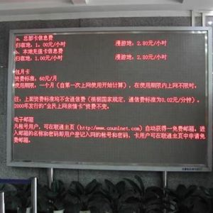 P4, un solo LED de color LED Interior pantalla DOT Matrix.