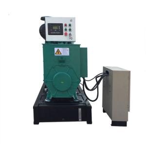 Самый большой мощности на заводе Weichai 30квт дизельный генератор установлен генератор высокого качества