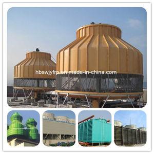 自然通風の空気水冷却塔