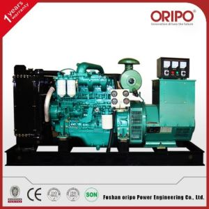 60kVA/48kw Oripo de tipo abierto generador diesel con motor Lovol