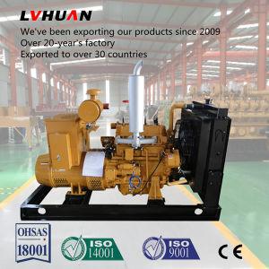 Marcação ce de cogeração de elevada eficiência pequeno gerador de energia de biogás gerador de biogás