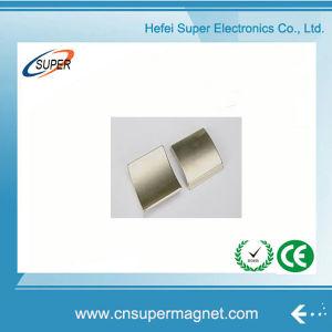 N50 конкурентных неодимовые магниты дуги